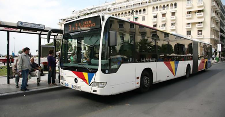 Ελεύθερη πρόσβαση στα λεωφορεία για τους ανέργους από σήμερα