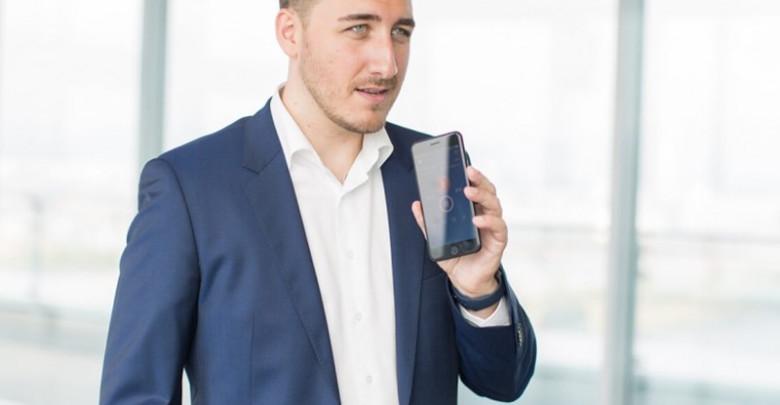 Philips Voice Recorder: Πολύ καλή δωρεάν app