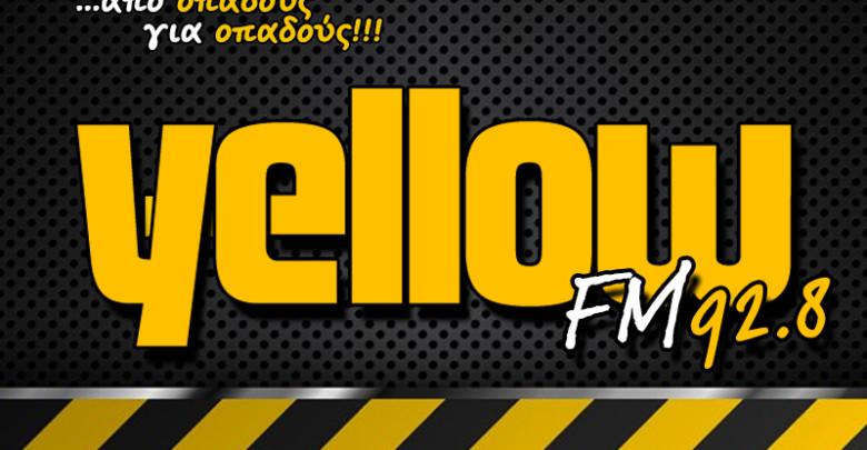 To Yellow Radio ζητάει νέους συνεργάτες