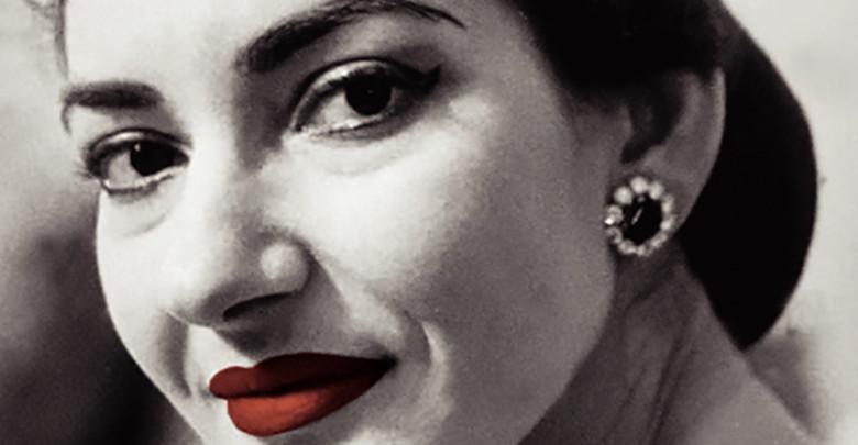Photo of Παράσταση αφιέρωμα «Maria Callas – La Divina: 40 χρόνια από το ταξίδι της» στο Μέγαρο Μουσικής