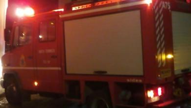 Photo of Φωτιά σε διαμέρισμα χθες το βράδυ