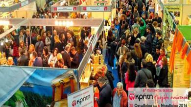 Photo of Έκθεση τοπικών προϊόντων «ΚΡΗΤΗ: Η Μεγάλη Συνάντηση-Toπικές Γεύσεις Ελλάδας» στη ΔΕΘ