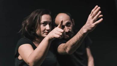 Photo of «Παγκάκι» στο Θέατρο Τ
