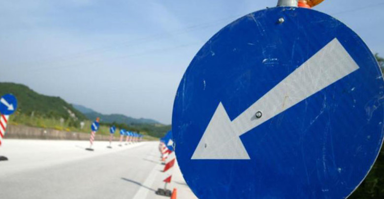 Κυκλοφοριακές ρυθμίσεις στην Εγνατία Οδό
