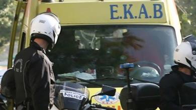 Photo of Ληστές επιτέθηκαν σε 27χρονη έγκυο στη Θεσσαλονίκη για να τη ληστέψουν!