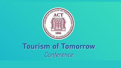 Photo of Ημερίδα «The Tourism of Tomorrow» από το Αμερικάνικο κολλέγιο (ACT)