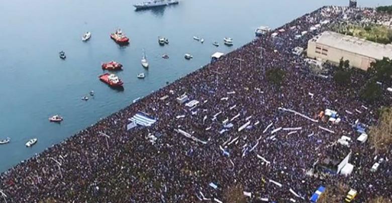 Photo of Οι εντυπωσιακές εικόνες που κατέγραψε drone από το συλλαλητήριο στη Θεσσαλονίκη (video)