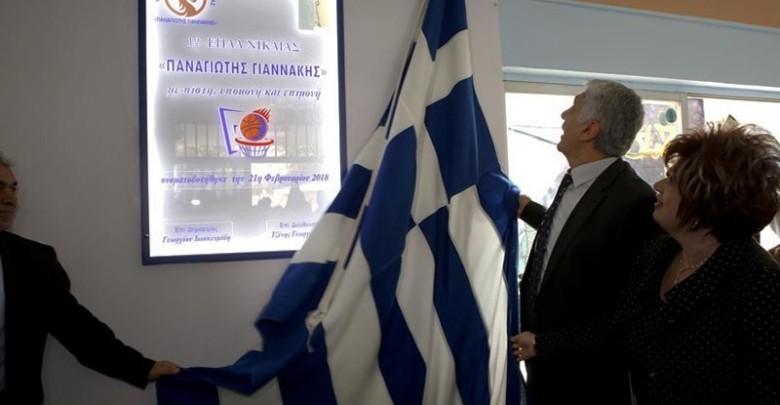 "Photo of Και Εγένετο το ""Παναγιώτης Γιαννάκης"""