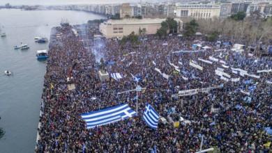 Photo of Συγκέντρωση στη Θεσσαλονίκη την 28η Οκτωβρίου για τη Μακεδονία