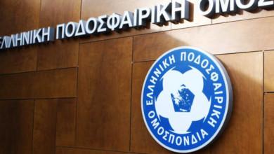 Photo of Ακύρωση αγώνων για το γυναικείο ποδόσφαιρο από την ΕΠΟ
