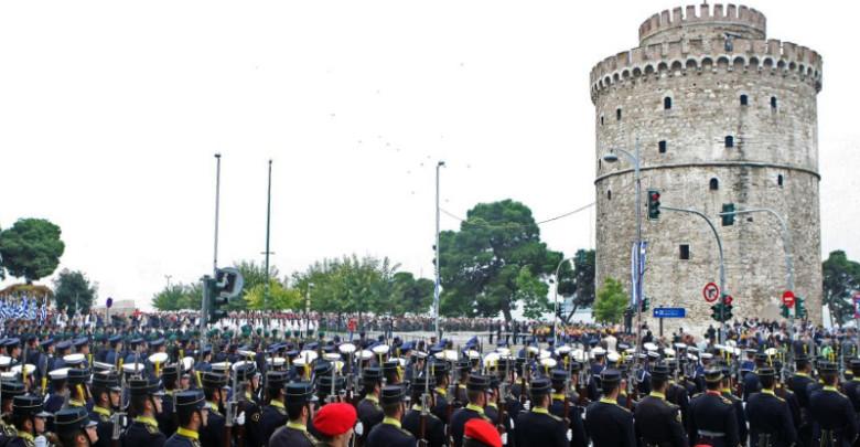 Πρόγραμμα για τον εορτασμό της Εθνικής Επετείου της 25ης Μαρτίου 1821 στη Θεσσαλονίκη