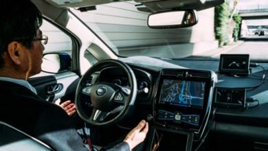 Photo of Έτοιμο το νέο σύστημα αυτόνομης οδήγησης της Nissan