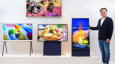 Photo of Samsung The Sero TV: Lifestyle κάθετη τηλεόραση