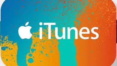 Photo of H Apple ανακοινώνει το τέλος του iTunes
