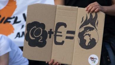 Photo of O μεγάλος υπεύθυνος για την κλιματική αλλαγή: ο άνθρωπος…