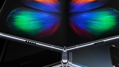 Photo of Samsung Galaxy Fold έρχεται το Σεπτέμβριο