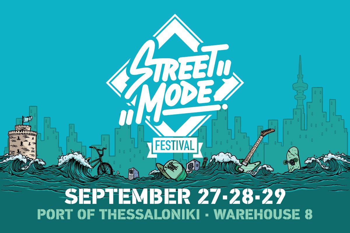 Αποτέλεσμα εικόνας για street mode festival 2019
