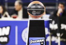 Photo of Basket League: Τα αποτελέσματα του Σαββάτου