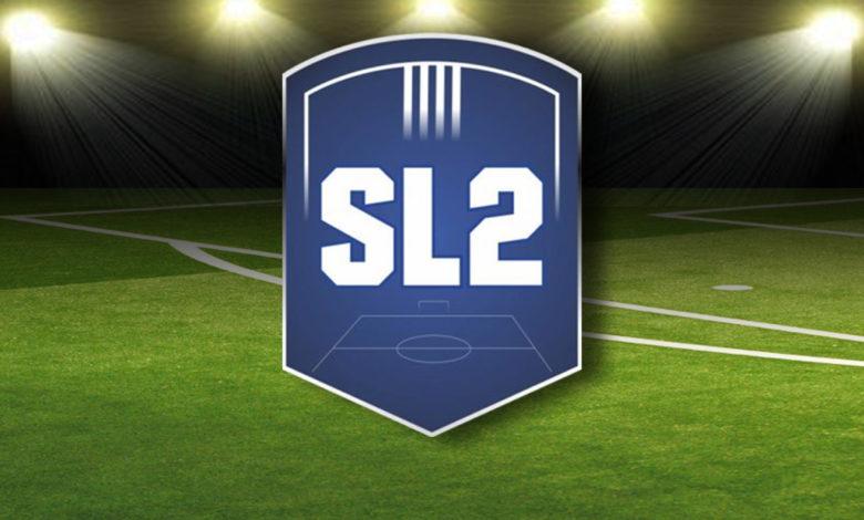 Photo of Super League 2: Η πρόταση της για αναδιάρθρωση