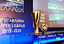 Photo of Super League 1: Το πρόγραμμα της 7ης αγωνιστικής