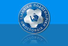 Photo of ΕΠΟ: Εκλογές στις 23 Νοεμβρίου, τι ισχύει με το αυτοδιοίκητο και το Grexit