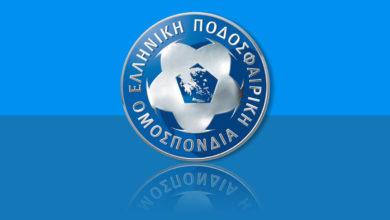 Photo of ΕΠΟ: Εκλογές στις 23 Νοεμβρίου, tι ισχύει με το αυτοδιοίκητο και το Grexit