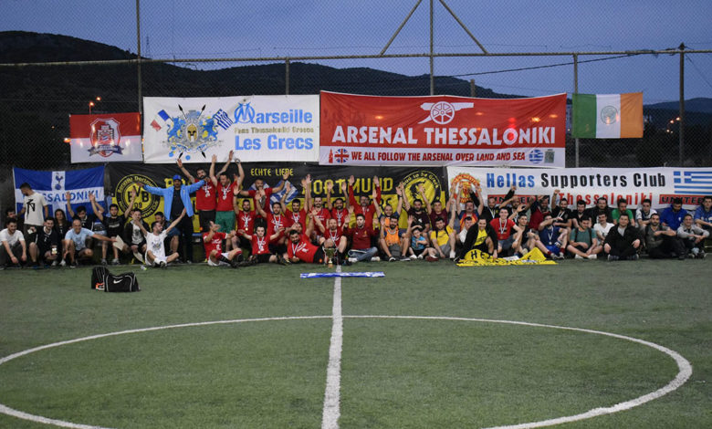 Photo of «Το Fan Clubs League Thessaloniki είναι παγκόσμια πρωτοτυπία, ένα πρωτάθλημα από οπαδούς για οπαδούς»