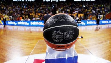 Photo of Basket League: Το πρόγραμμα (18/1) για την 16η αγωνιστική