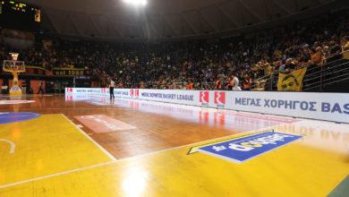 Photo of Μπάσκετ: Πρόστιμο για τον αγώνα με τον Παναθηναϊκό