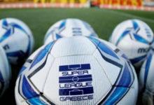 Photo of Super League 1: Βαθμολογία και πρόγραμμα 20ης αγωνιστικής