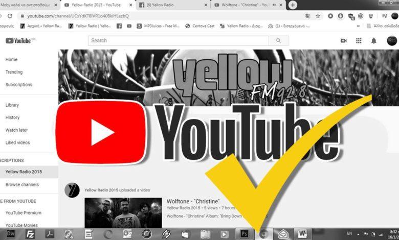 Photo of Οι μουσικάρες του Yellow Radio στο δικό του κανάλι στο YouTube
