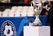 Photo of Ξένοι διαιτητές στα ημιτελικά και στο τελικό Κυπέλλου Ελλάδος