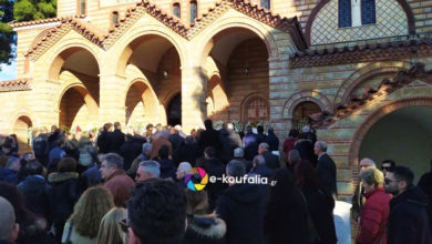 Photo of Πλήθος κόσμου για το τελευταίο «αντίο» στον Παπαμιχαήλ (photo)