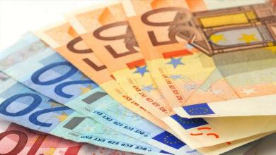 Photo of Αποζημίωση ειδικού σκοπού: Πότε θα καταβληθούν τα 534 ευρώ στους δικαιούχους για τον Μάιο