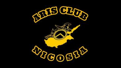 Photo of Aris Nicosia Club: «Δεν ξενερώνουμε ποτέ, πάμε για διπλάρα στον Βόλο»