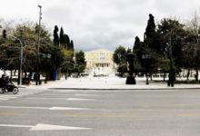 Photo of Κορωνοϊός: 31 νέα κρούσματα στην Ελλάδα