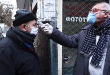 Photo of Με έξοδα του ελληνικού κράτους θα μένουν στην Ελλάδα οι τουρίστες που θα βρίσκονται θετικοί στον ιό