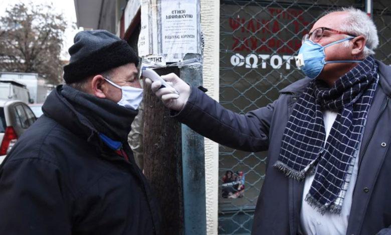 Photo of Κορωνοϊός στην Ελλάδα: Πού εντοπίζονται τα νέα κρούσματα – Τόσα στη Θεσσαλονίκη!