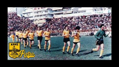 Photo of Σαν σήμερα: Η Super League θυμάται την νίκη του Άρη (2-1) επί Ολυμπιακού και… 1η θέση!