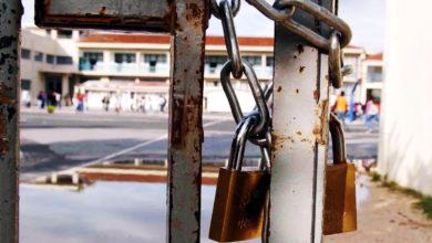Photo of Παρατείνεται το «λουκέτο» στα σχολεία μέχρι 10 Μαΐου – Τι θα γίνει με τις Πανελλήνιες