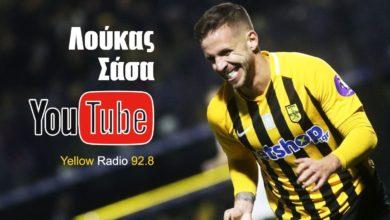 Photo of Λούκας Σάσα και καλύτερα τάκλιν… με Paradise Lost… στο κανάλι του Yellow Radio στο YouTube!