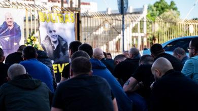 Photo of Παράλληλη έρευνα υπό την επίβλεψη του Ανώτατου Εισαγγελέα της Βουλγαρίας για την δολοφονία Τόσκο!