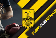 Photo of Πυγμαχία: Το πρόγραμμα για την αυριανή προπόνηση (Δευτέρα 1/6)