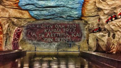 Photo of Ο Γιάννης Ρίτσος «κοσμεί» το ασύλληπτο μετρό της Στοκχόλμης (photos)