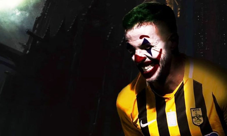 Photo of Joker Movie – Aris FC Edition: Πρωταγωνιστής ο Σάσα (photo)