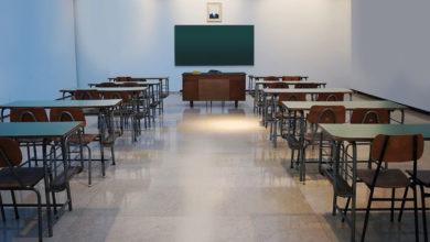 Photo of Ποια σχολεία θα παραμείνουν κλειστά 21-22 Σεπτεμβρίου