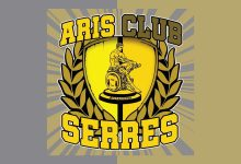 Photo of Γενική συνέλευση με Χαριστέα, Καμπερίδη και όχι μόνο το Aris Serres Club