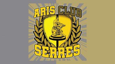 Photo of Aris Serres Club: Δεκάδες ανανεώσεις διαρκείας και καρτών φιλάθλου (photos)