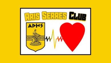 Photo of Aris Serres Club: Έκλεισε τον πρώτο χρόνο λειτουργίας και «καλεί» τον κόσμο στην αιμοδοσία του συνδέσμου!