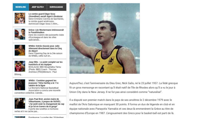 "Photo of Basketeurope: ""Ο Θεός Γκάλης και το μεγάλο ψέμα της ομοσπονδίας"""